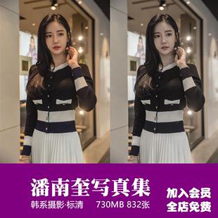 潘南奎寫真集韓國模特 高清制服攝影參考素材收集電腦壁紙圖片