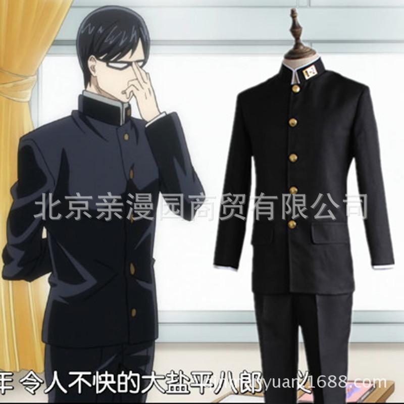 【亲漫园】在下坂本有何贵干坂本cos服漫展男立领cosplay服装现货