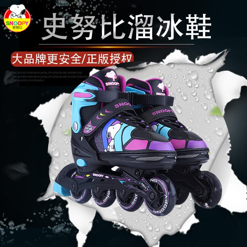 史努比溜冰鞋质量究竟如何