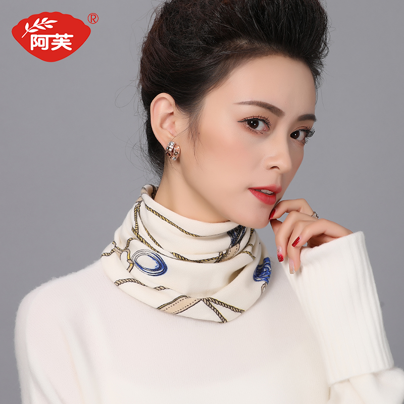 Korean fashion printing neck cover womens autumn and winter knitting warm collar neck protection fake collar neck cover scarf