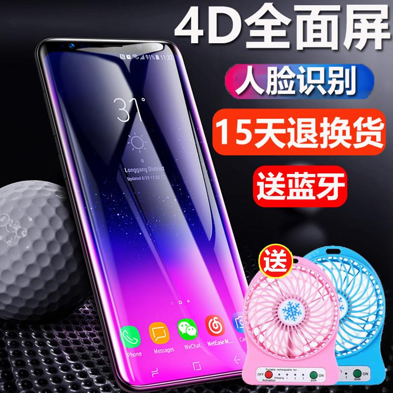 6.5寸大屏智能手机6G运行128G内存超薄指纹全网通双卡7寸平板电脑