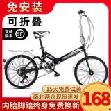 折叠自行车20寸大人上班变速减震迷你超轻便携男女式儿童学生单车