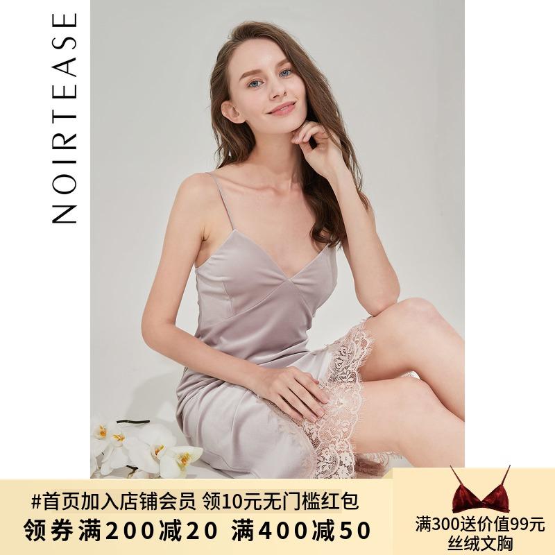 noirtease春秋性感丝绒吊带睡裙(用5元券)