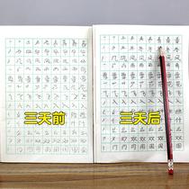 卷轴大楷书书法名帖真迹复制品名家书画清李鸿章楷书诗轴名人字画
