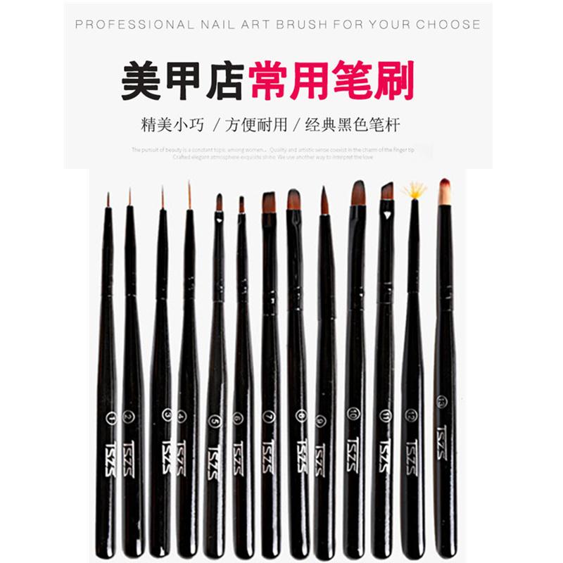 Japanese style manicure tool pen, color drawing line, French style halo dye gradual change brush set, light treatment nail oil glue manicure brush
