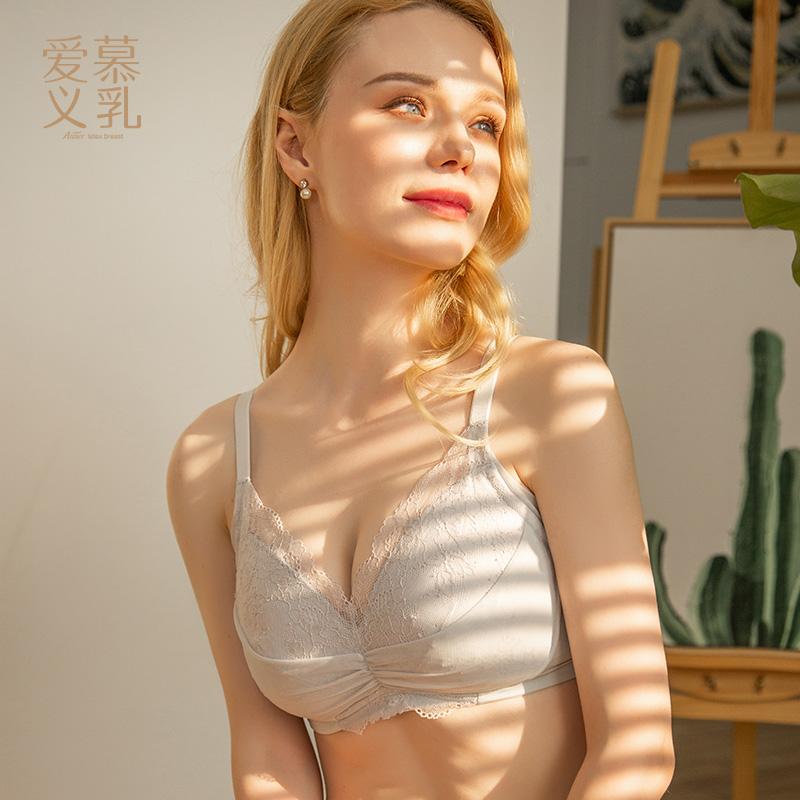 爱慕义乳专用文胸无钢圈侧翼加宽蕾丝花边乳腺术后内衣Free Time