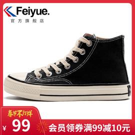 feiyue/飞跃高帮帆布鞋男 2019秋季新款情侣基础休闲鞋板鞋2147图片