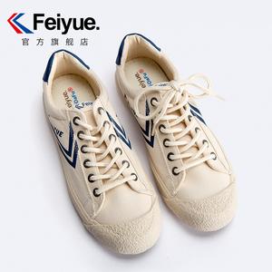 领5元券购买feiyue/飞跃复古日系硫化鞋休闲帆布鞋男秋款街拍潮流女鞋939