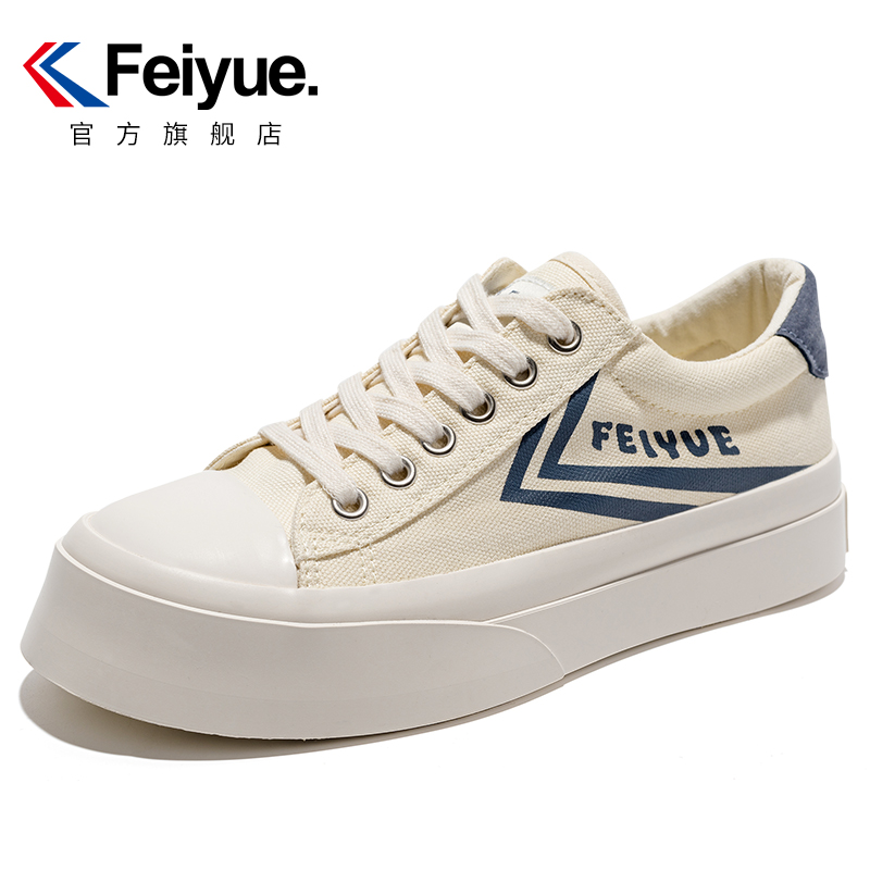 Sydney recommended feiyue / flying canvas shoes female 2021 new INS trend wild casual shoes 270