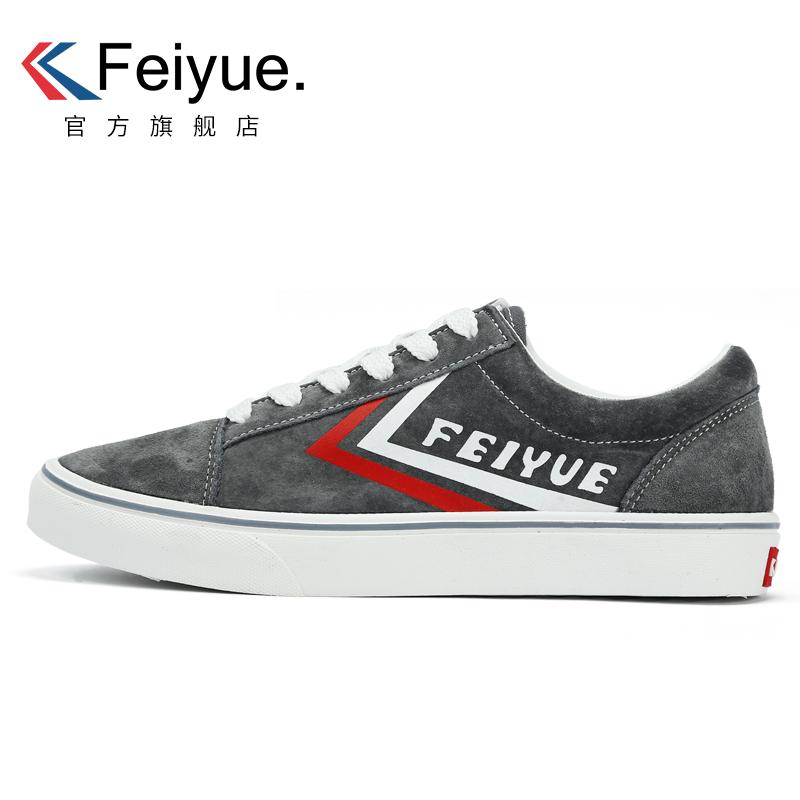 Feiyue/ летать перейти новые товары скейтборд обувной классическая улица ветер случайный спортивной обуви SKT-1