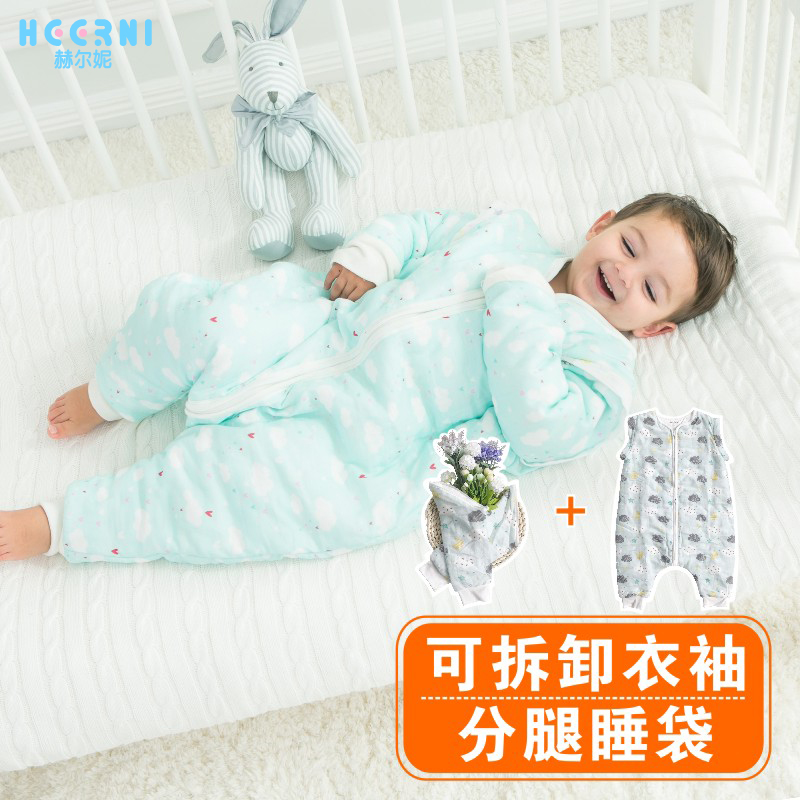 Baby sleeping bag anti kicking quilt in autumn and winter