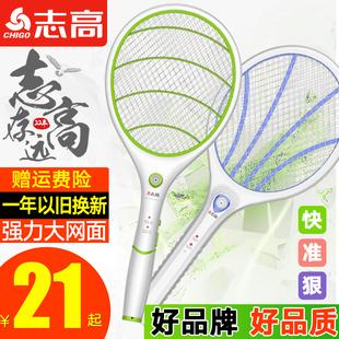家用强力多功能锂电池LED灯大号苍蝇拍灭蚊子拍 志高电蚊拍充电式