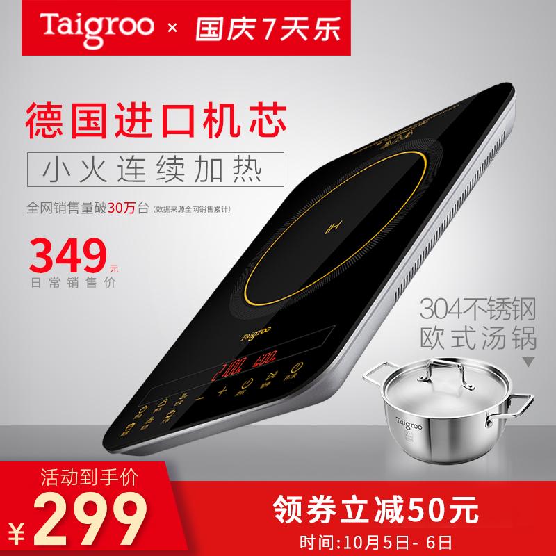 Taigroo/钛古 IC-A2102电磁炉正品家用节能电池炉智能火锅爆炒限1000张券