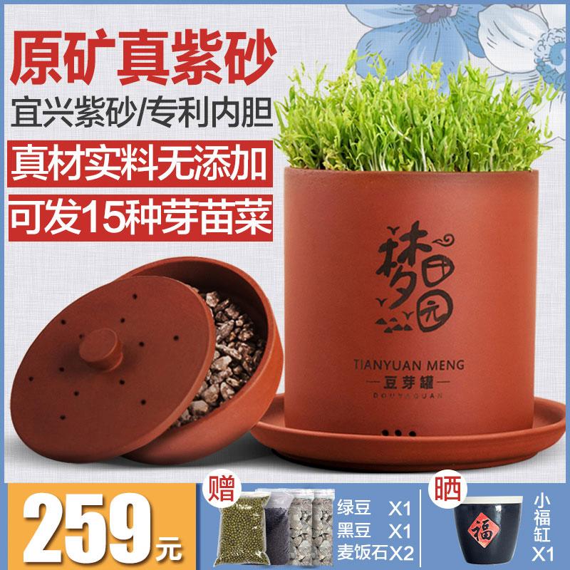 Аппараты для проращивания бобовых Артикул 555573604718