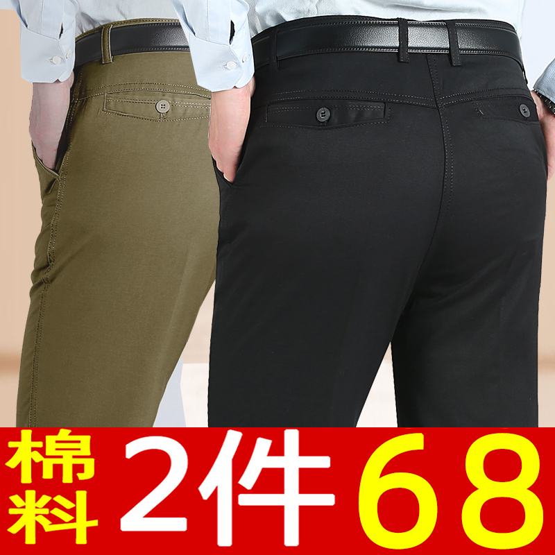 Middle aged mens autumn Plush casual pants for the middle aged and the elderly