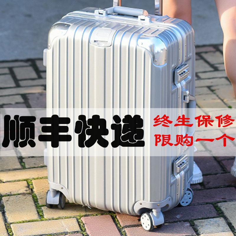 Trolley case net red suitcase female aluminum frame travel case universal wheel male student password box 220