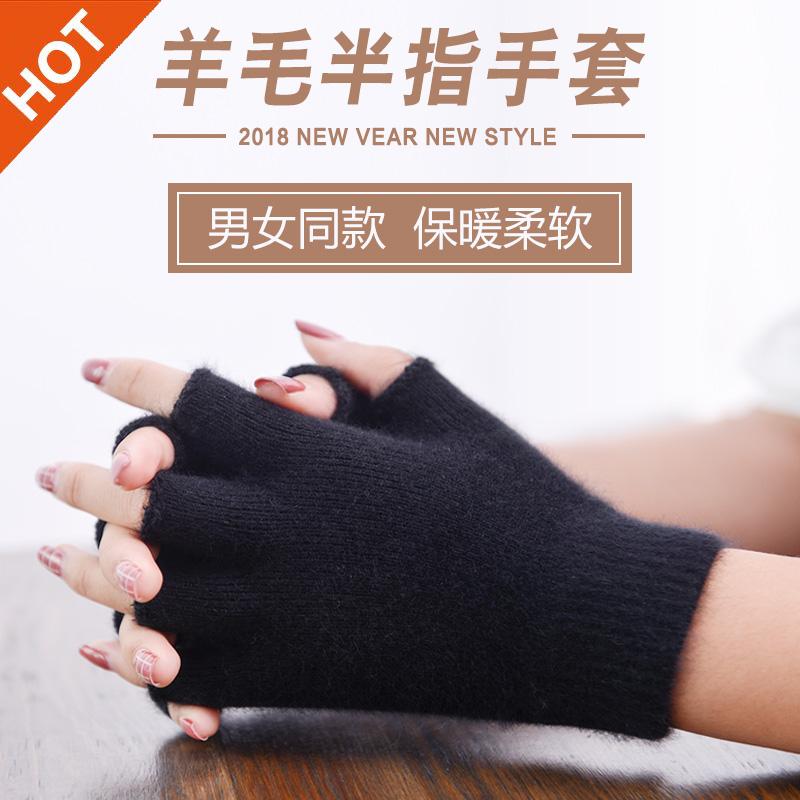 Перчатки для мужчин Артикул 559397590802