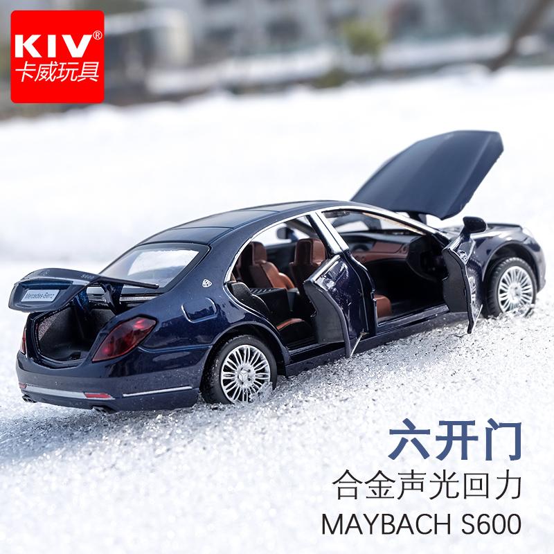 新款奔驰车模迈巴赫S600汽车模型仿真儿童玩具车合金车回力车模