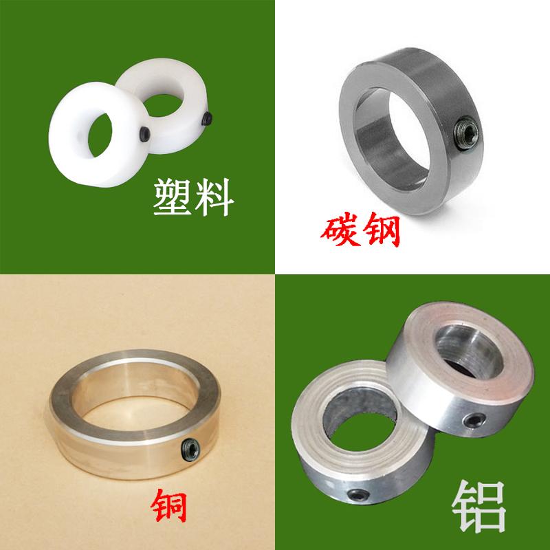 Медь алюминий Сплав 45 # пластик из углеродистой стали pom spacer металлический Уплотнительное кольцо подшипника с фиксированным кольцом
