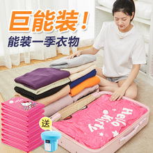 Vacuum compression bag storage bag large cotton quilt clothing thickening and finishing set special for artifact suitcase