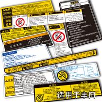汉魂贴纸适用于丰田凯美瑞R电影4锐志汉兰达机盖发动机水箱贴纸2107