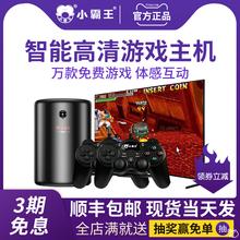 小霸王G60体感游戏机安卓智能4K高清电视家用游戏机复古双人亲子互动健跑步怀旧款老式fc红白机电玩街机拳皇