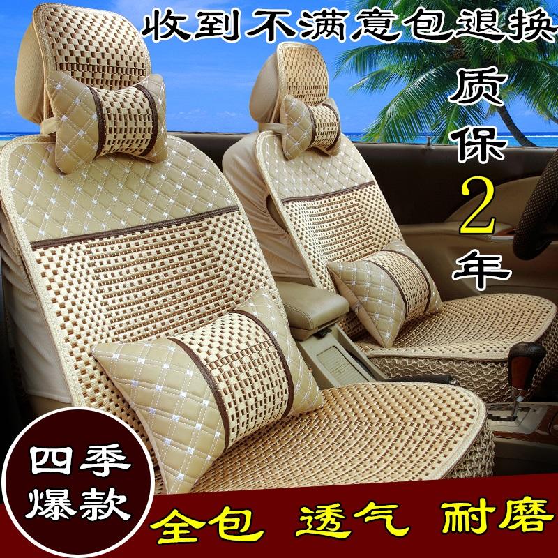 冰丝汽车座套2010年2011款2014款北京现代瑞纳瑞奕专用夏季坐垫