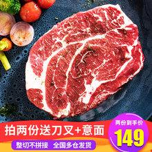 今聚鲜澳洲原肉整切牛排套餐黑椒牛扒菲力儿童新鲜眼肉西冷牛排