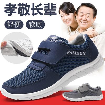 老北京布鞋男休闲中老年鞋爸爸健步春夏老人鞋防滑软底运动父亲鞋