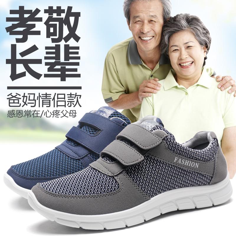 老北京布鞋旗舰店官方正品女春秋季中老年妈妈老人鞋软底透气防滑