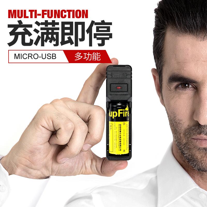 Shenhuo 18650 литиевая батарея зарядное устройство 3.7V / 4.2 многофункциональный универсальный универсальный 26650 фонарик