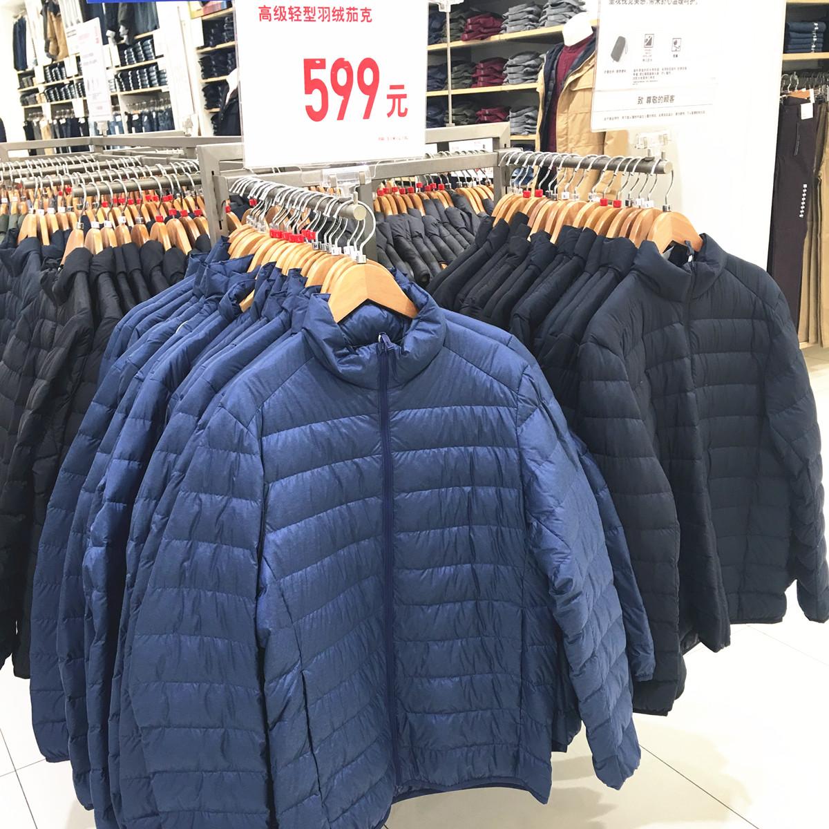 2017 новый зимний осенний тонкий куртка мужчина зазор сверхлегкий тонкий легкий в молодежь куртка тонкая модель пальто