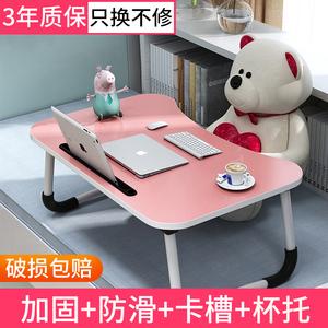 新款折叠笔记本电脑懒人书桌学生宿舍放床上桌防滑小桌子上铺儿童
