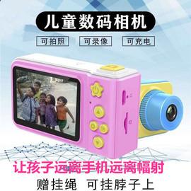宝宝拍儿童数码相机随身小型1200万学生款便宜普通M创意图片