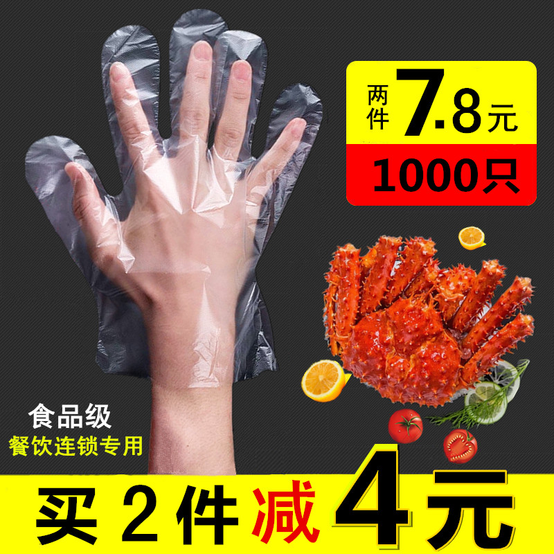 Disposable gloves, catering food plastic film, 1000 household hand films, hygienic and waterproof kitchen thickening
