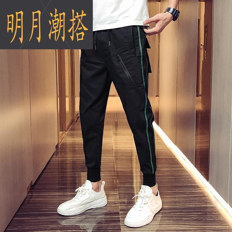 2020秋季矮个子搭配155显高男生穿搭165cm收口小脚角瘦人帅气裤子图片
