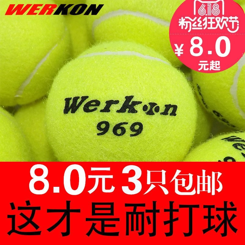 Tennis high elasticity and endurance training tennis 969 pet ball massage wear-resistant special for primary and intermediate competitions