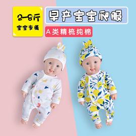 早产儿衣服小码连体衣新生初生婴儿哈衣春夏爬服4-5斤低体重48cm图片
