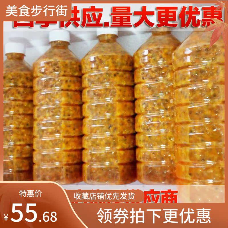 广西新鲜百香果肉冷冻4斤果酱限1000张券