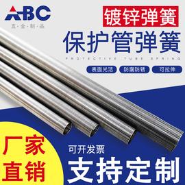 弹簧镀锌软拉簧304不锈钢回位油管保护套管长条拉力过线弹簧定制图片