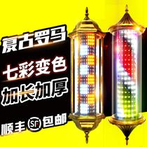 理发店转灯挂壁户外防水发廊标志灯箱复古超亮挂墙美发店转灯LED