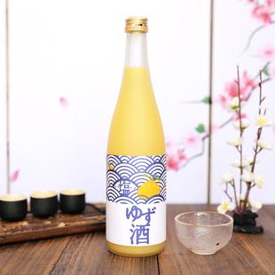 女士甜果酒果味配制酒女士甜果酒小盐柚子酒日本原装进口北岛酒造