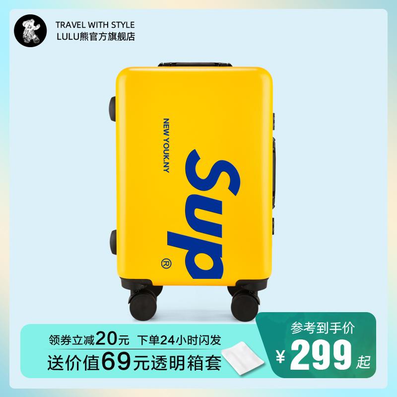 Net đỏ in vali nữ xe đẩy trường hợp phổ quát bánh xe vali nam 20 inch hộp sinh viên 24 mật khẩu sup cá tính - Va li