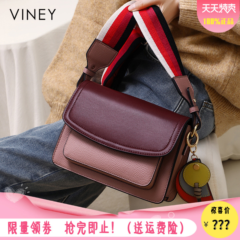 Leather small bag womens fashion 2020 new style versatile contrast single shoulder bag retro cow leather wide band messenger bag