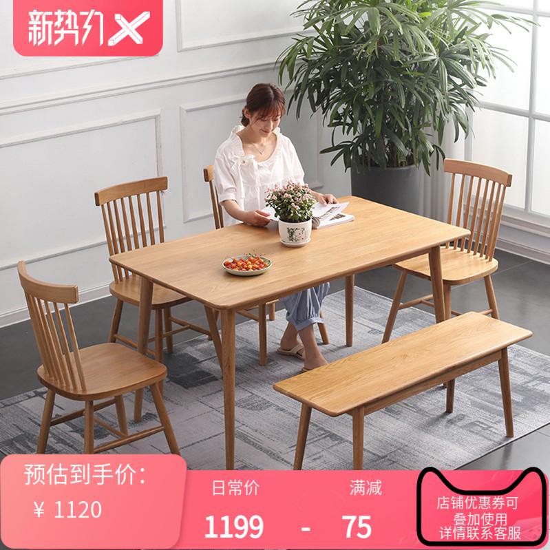 北欧の食卓の家庭用の小型長方形のオークの近代的な簡単な丸太のテーブルの食事と椅子の組み合わせの家具