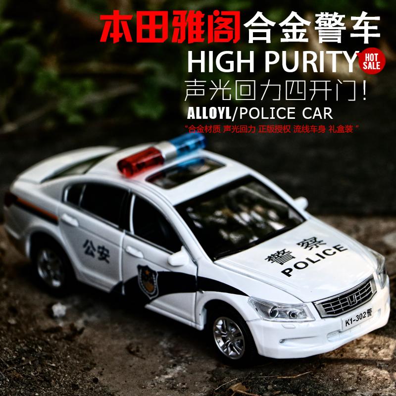 儿童警车玩具车仿真合金 110警车男孩金属小汽车模型警察回力声光