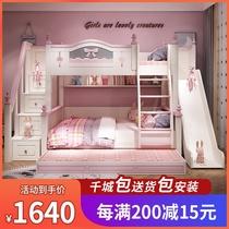 儿童床上下床双层床女孩公主床高低铺床子母床梦幻城堡床带滑梯