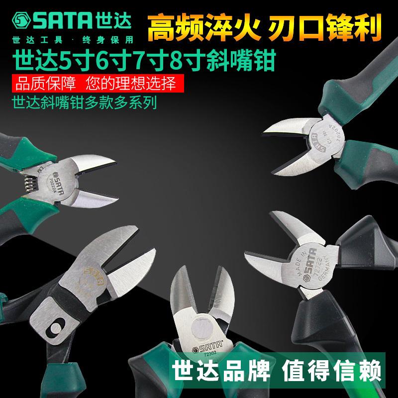 Мир достигать инструмент косой клещи для косой плоскогубцы 5 дюймовый 6 дюймовый 7 дюймовый 8 частичный дюймовый плоскогубцы электрик плоскогубцы 70201A