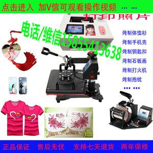 印衣服机器印花机打印摆摊制作照片书设备蓝牙衣服tT恤衫杯子手壳
