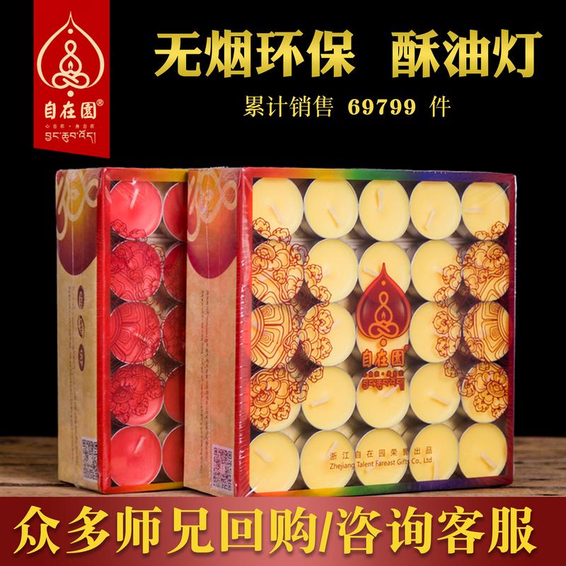Масленные свечи Артикул 585422143112